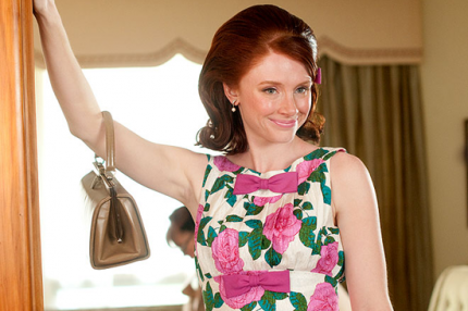 "Bryce Dallas Howard som Hilly Holbrook i filmen ""Niceville""."
