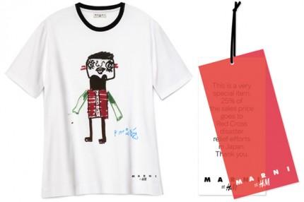 Marni och H&M lanserar T-shirt för välgörenhet