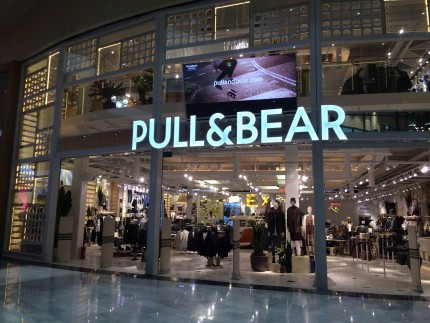 pull and bear sverige