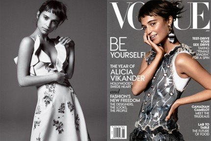 vogue alicia vikander omslag