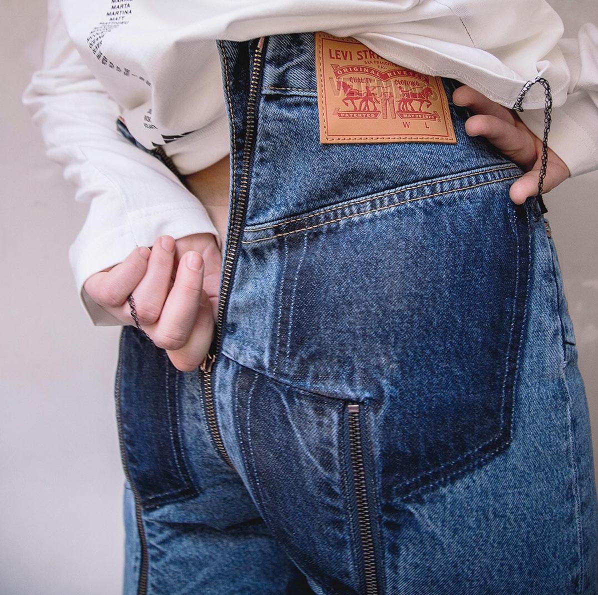 jeans dragkedja bak