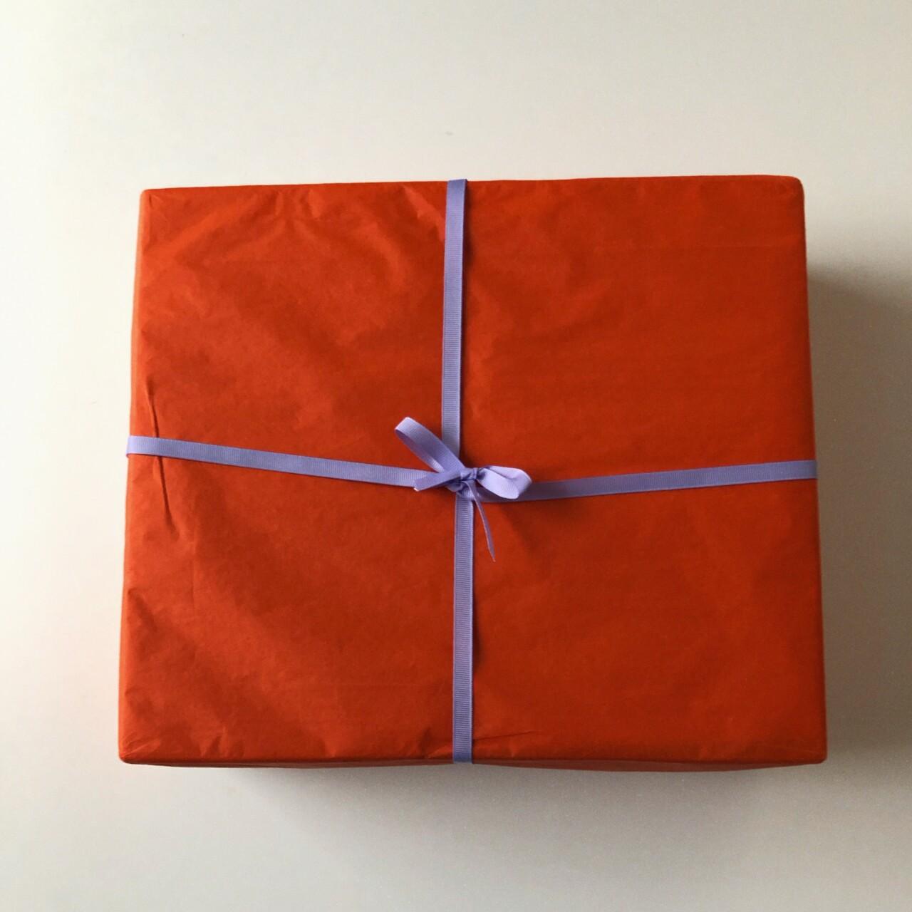 En present till mig från mig